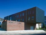 Musikschule der Stadt Herford